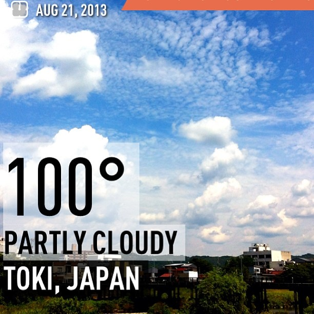 I feel autumn is around the corner at night, but midday is still brazing hot:)  #toki #japan #weather