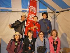 龍岩祭20130823_20
