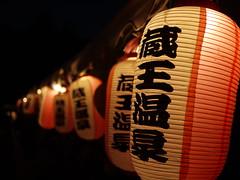 龍岩祭20130823_17