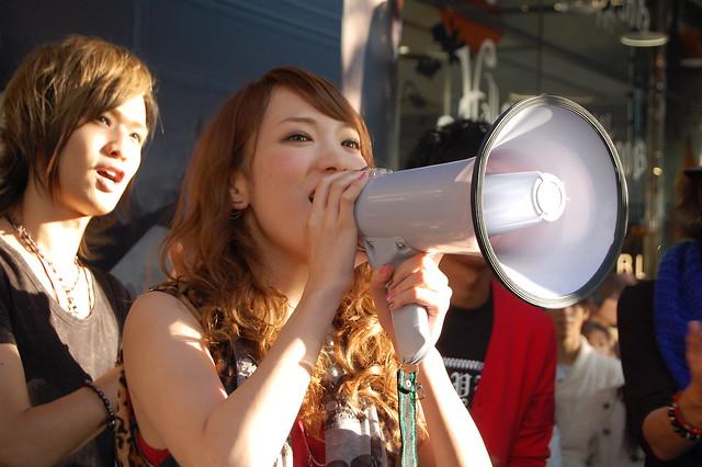 shimodamisaki_20131013_039