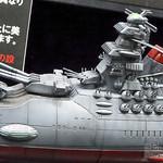 1012HS-B-24