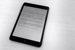 iPad/iPad miniは「見て考えるためのデバイス」という使い方