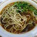 Mount Qi Beef Noodle by illustir