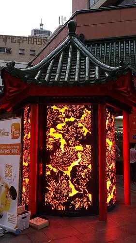 Chinatown Lantern Pagoda