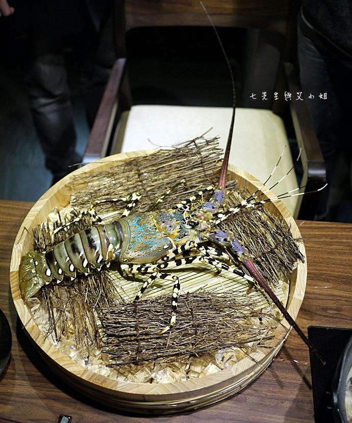 20 璞膳日式鍋物