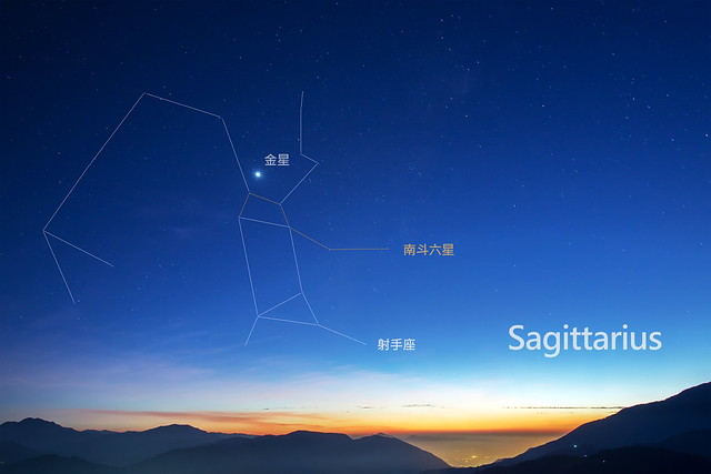 2013.1123.1804.23-Stars