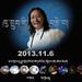 Dubhe 德白 བདུད་བྷེ་ 2013