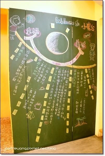 小陽台 (11)