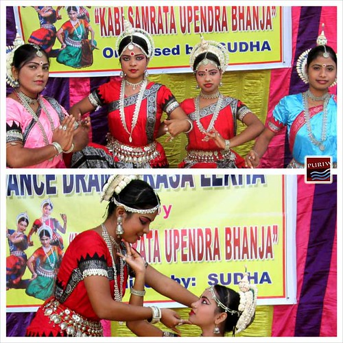 "State Level Cultural  Organisation ""SUDHA""  staged the Dance Drama  ""Rasa Lekha"" &  the Play ""Daka Munsi"""