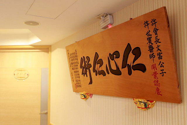 小鳳媽生產記 (12)