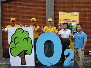 DHL公司的企業志工日宣誓儀式,來自DHL公司的三大事業體主管與陽管處保育課課長羅淑英、台灣環境資訊協會秘書長陳瑞賓,把畫有樹木的積木蓋住CO2的C,留下代表氧氣的O2,象徵著綠化我們的環境以減少二氧化碳的排放量作為目標,來實踐be Green的成效