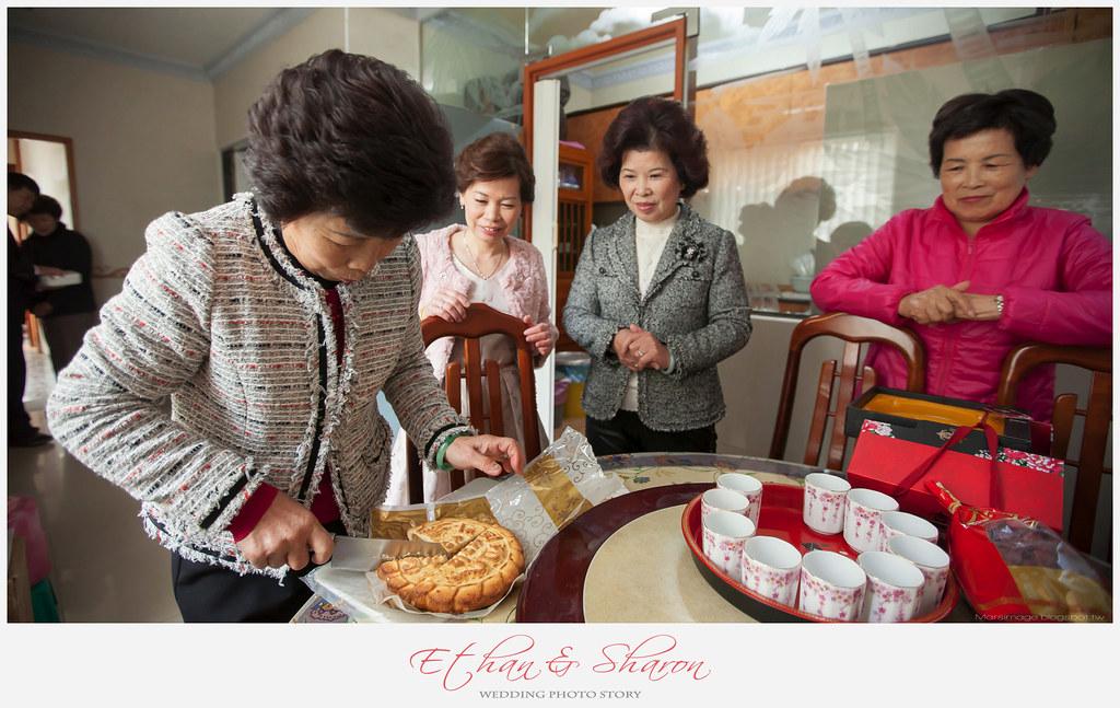 婚攝江屋日本料理伊豆廳-11