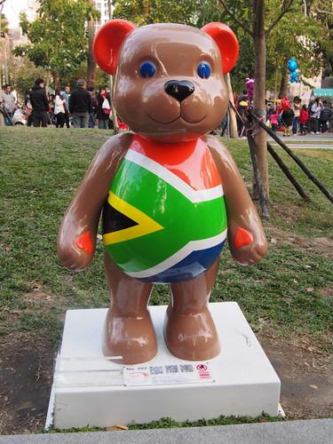 005 南非共和國Fred-i-Bear