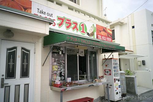 テイクアウト専門店 プラス1 / Plus One the tacos shop