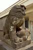 Photo:浅間神社 - 神奈川県横浜市西区浅間町1丁目 By mossygajud