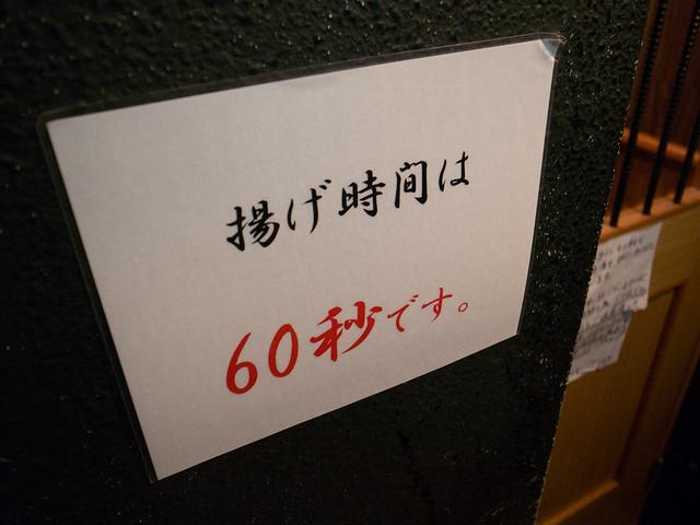R0014537