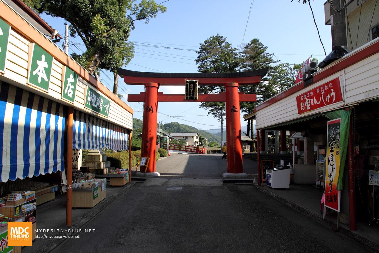 MDC-Japan2015-324