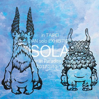 Kaiju Artist DAN【SOLA】2017 Paradise 台北個展 Solo Exhibition in Taipei