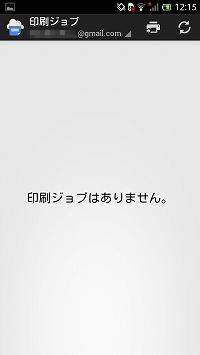 cloudprint06