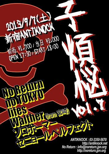 YAMATO YATTAMAN CULT COLLECTION 18 YATTA MEISTER MINI FIGUR Action- & Spielfiguren