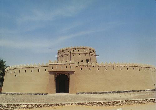 Cultural Sites of Al Ain (Hafit, Hili, Bidaa Bint Saud and Oases Areas)