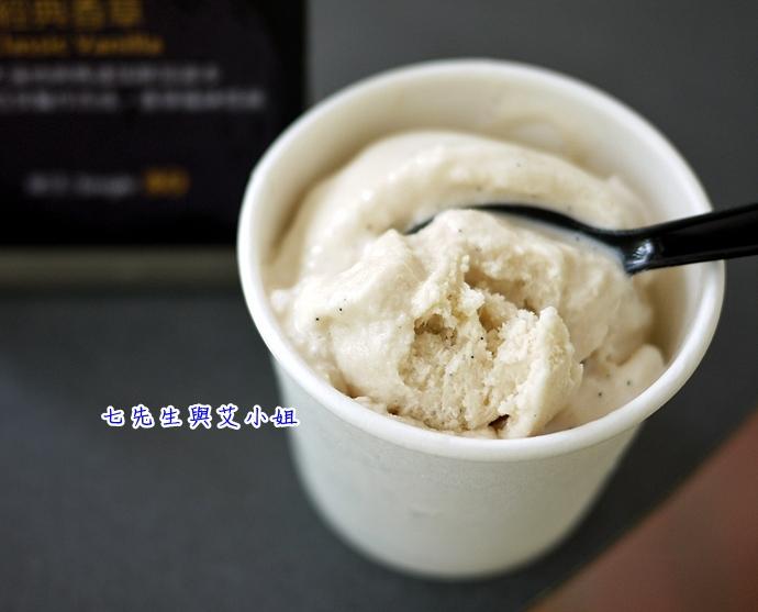 23 北角24法式冰淇淋專賣店香草