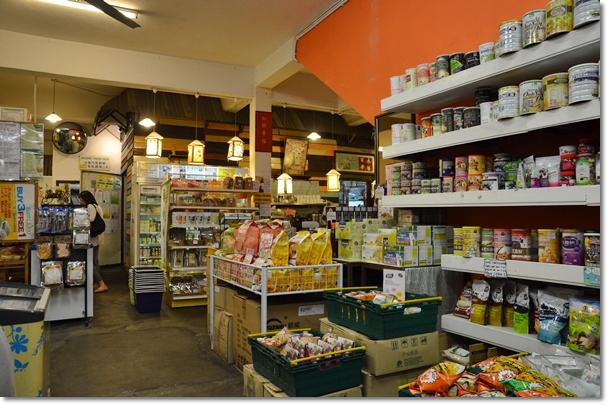 Organic Vegetarian Restaurant & Mart