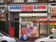Picture of Jamee Food And Wine, 298 High Street