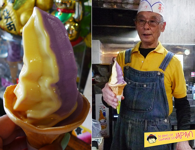 Kawagoe Day Trip - Tobu Koedo Bus Loop - Stop T11 T12 T13 - purple yam soft serve