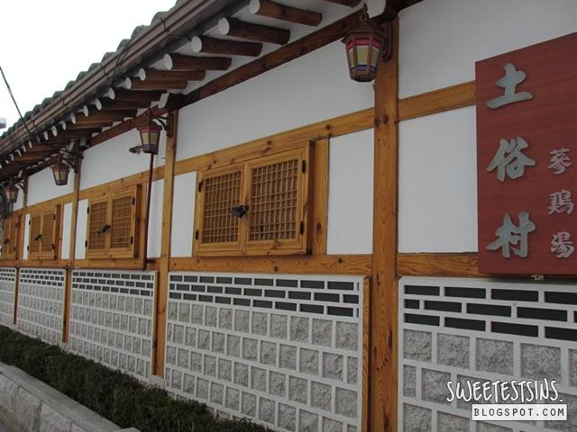 tosokchon samgyetang 토속촌 土俗村参鸡汤 (125)