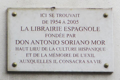 Photo of Marble plaque № 31786