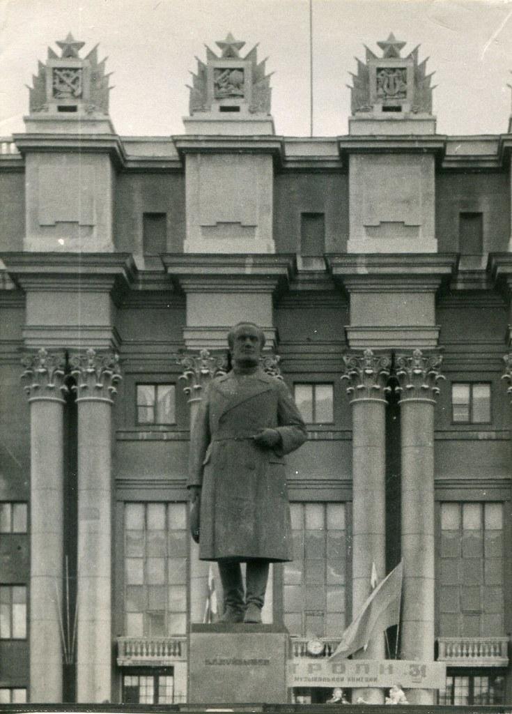 46_1_Памятник В.В.Куйбышеву_скульптор М.Г.Манизер