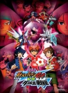 Inazuma Eleven Go vs Danball Senki W Movie - Gekijouban Inazuma Eleven Go vs Danball Senki W