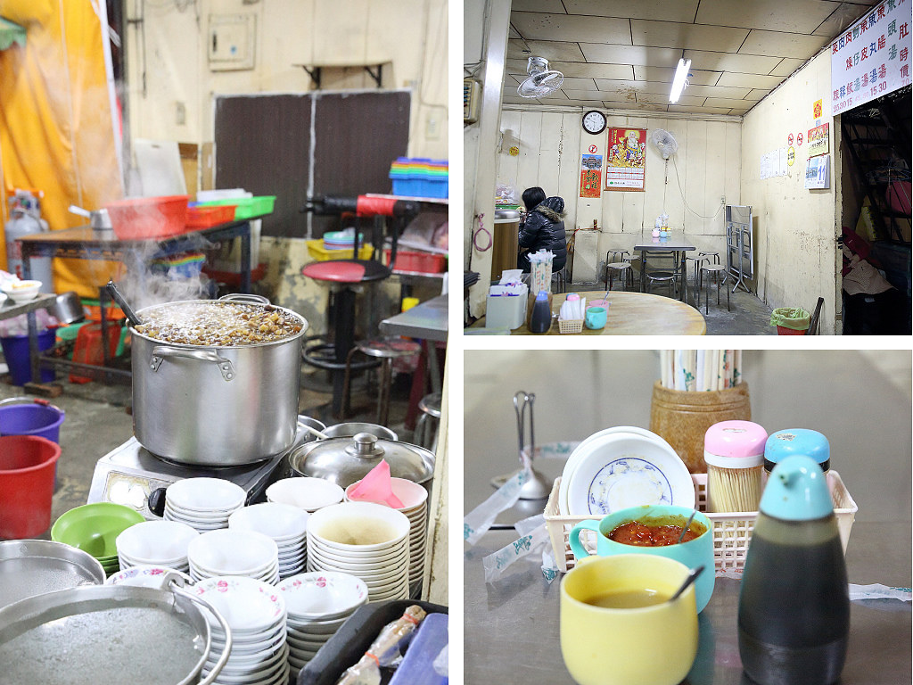 20140311台南-大勇街無名鹹粥 (4)