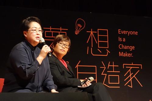 圖左至右為創不同創辦人黃英琦、新加坡星展銀行資深副總裁胡秀鳳
