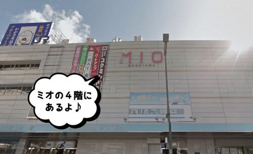 datsumoulabo50-wakayamamio01