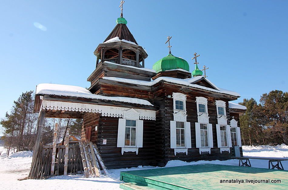 Синий лёд Байкала IMG_4602-001