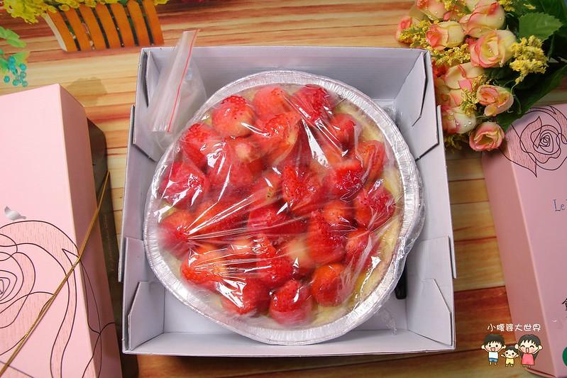 草莓蛋甍 002