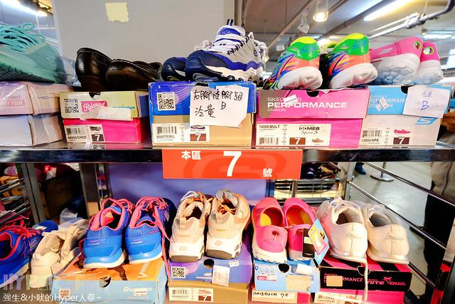 2017 日耀天地萬鞋特賣 (58)