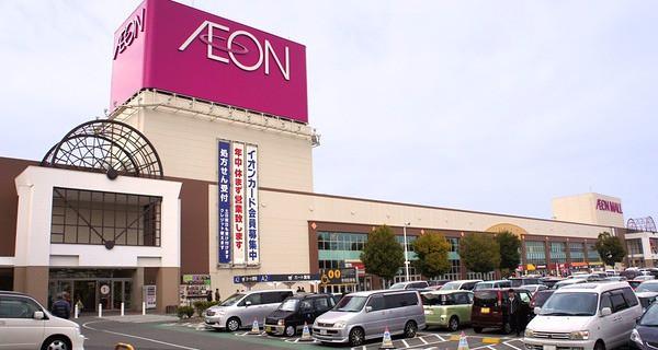 AEON Mall.JPG