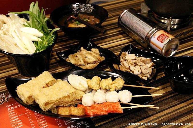 【桃園美食】桃園蘆竹.駱師父麻辣燙小火鍋