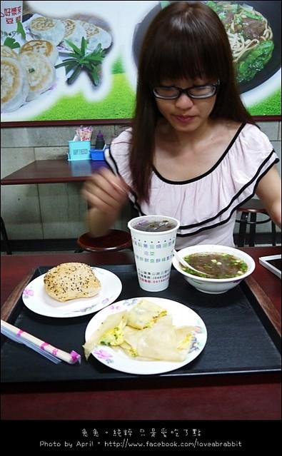 [南投竹山]好漿來豆漿–竹山早餐、晚餐、宵夜好去處