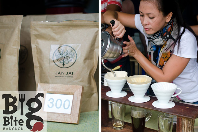 Jakjai Specialty Coffee