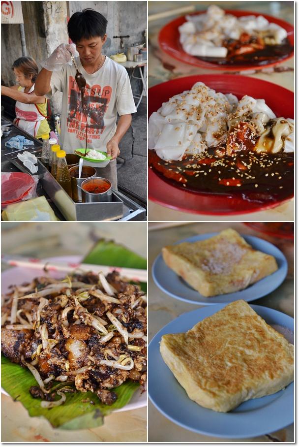 Breakfast @ Seow Fong Lye