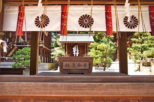 【写真】2013 : 今宮神社/2021-01-01/IMGP1280