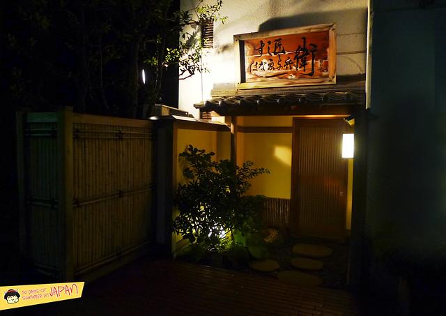 Sushi Sho - Tokyo - entrance, door