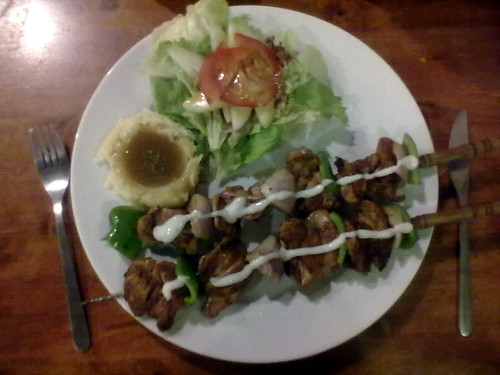 Rosemary chicken kebab