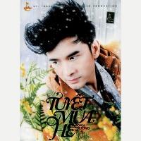 Đan Trường – Tuyết Mùa Hè (2011) (MP3) [Album]