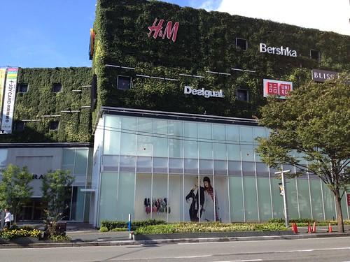 有名店が集まったビル by haruhiko_iyota
