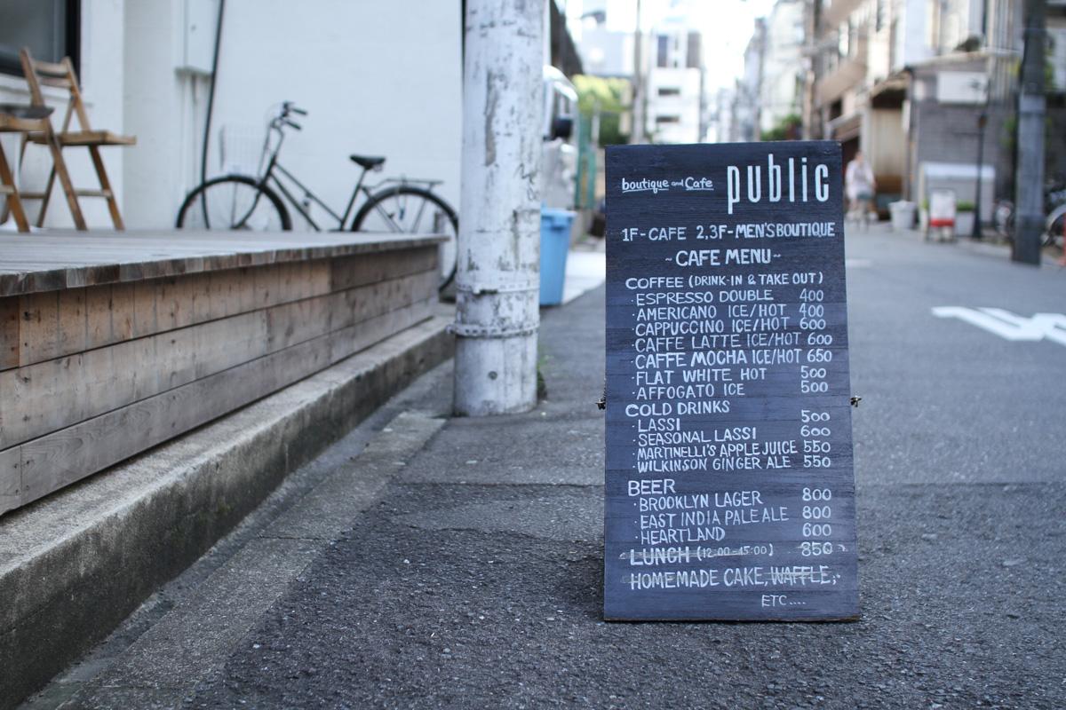 public Osaka Japan